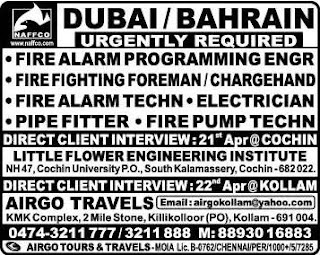 Recruitment to Naffco Dubai & Bahrain