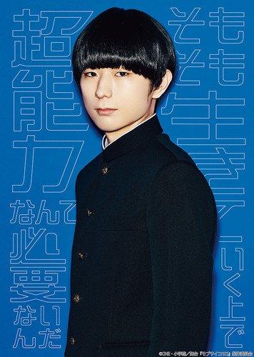 """Setsuo Ito sebagai Shigeo """"Mob"""" Kageyama"""