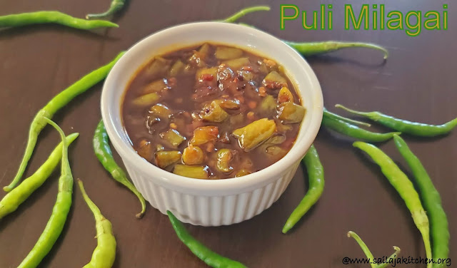 images of Puli Milagai Recipe / Green Chilly Pickle Recipe /Green Chilly in Tamarind Sauce