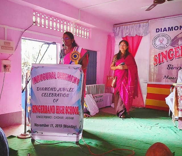 Cachar DC Inaugurates Diamond Jubilee Celebration at Singerband High School