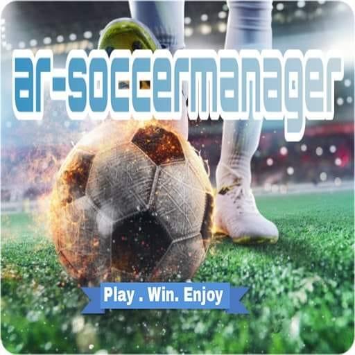 تطبيق لعبة أرباحي كورة Arbahy Soccer Manager App