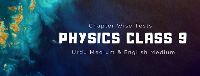 Physics-Class-9-Chapter-Wise-Tests