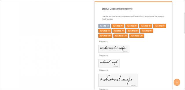 download your e signature