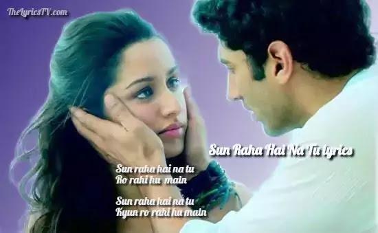 Sun Raha Hai Na Tu Hindi Song Lyrics - Aashiqui 2 (Female Version)