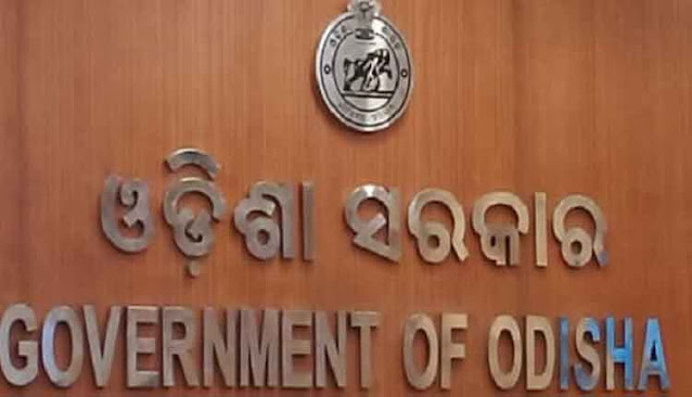 Odisha: Now get Resident & Income Certificate Within 10 Days