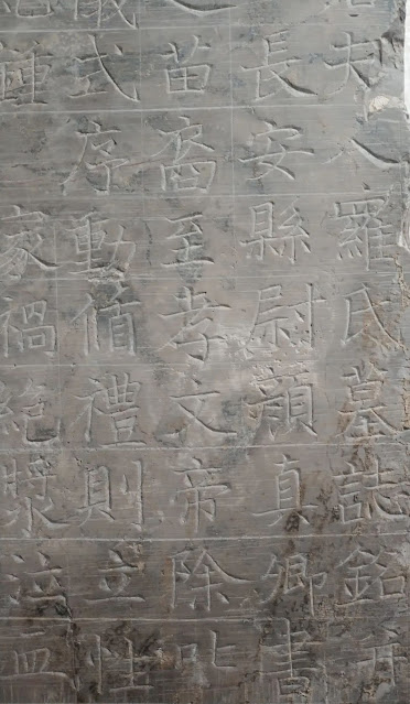 Tang master calligrapher's early work found at tomb