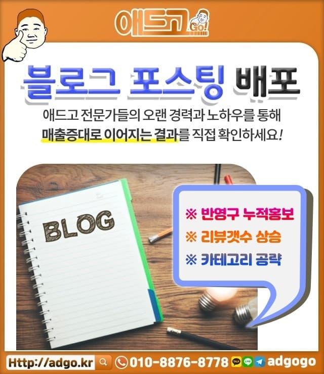 서울소개팅
