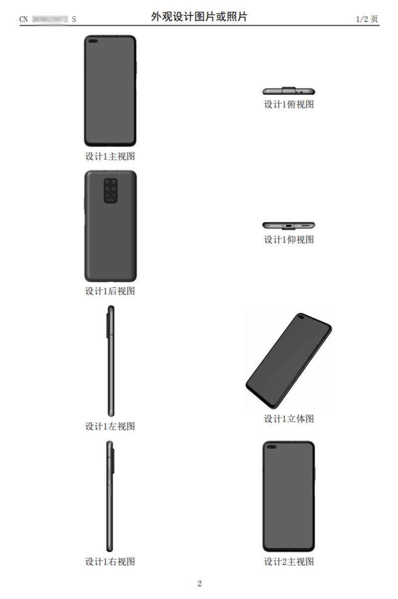 Here's your first look at Huawei's alleged eight-camera phone. Photo via Techie Jerry.