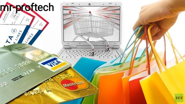 شرح التسوق الإلكتروني  | و أفضل مواقع التسوق عبر الأنترنيت