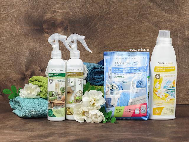 Средства для дома и уборки Фаберлик: отзывы с фото