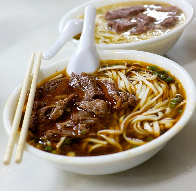 Vietnamese Style Beef Noodle Soup