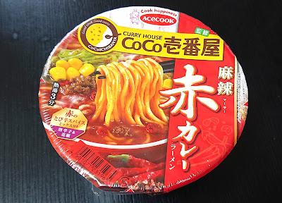 エースコック CoCo壱番屋監修 麻辣赤カレーラーメン