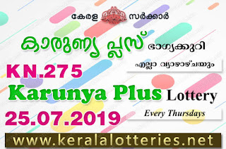 "KeralaLotteries.net, ""kerala lottery result 25 07 2019 karunya plus kn 275"", karunya plus today result : 25-07-2019 karunya plus lottery kn-275, kerala lottery result 25-07-2019, karunya plus lottery results, kerala lottery result today karunya plus, karunya plus lottery result, kerala lottery result karunya plus today, kerala lottery karunya plus today result, karunya plus kerala lottery result, karunya plus lottery kn.275results 25-07-2019, karunya plus lottery kn 275, live karunya plus lottery kn-275, karunya plus lottery, kerala lottery today result karunya plus, karunya plus lottery (kn-275) 25/07/2019, today karunya plus lottery result, karunya plus lottery today result, karunya plus lottery results today, today kerala lottery result karunya plus, kerala lottery results today karunya plus 25 07 19, karunya plus lottery today, today lottery result karunya plus 25-07-19, karunya plus lottery result today 25.07.2019, kerala lottery result live, kerala lottery bumper result, kerala lottery result yesterday, kerala lottery result today, kerala online lottery results, kerala lottery draw, kerala lottery results, kerala state lottery today, kerala lottare, kerala lottery result, lottery today, kerala lottery today draw result, kerala lottery online purchase, kerala lottery, kl result,  yesterday lottery results, lotteries results, keralalotteries, kerala lottery, keralalotteryresult, kerala lottery result, kerala lottery result live, kerala lottery today, kerala lottery result today, kerala lottery results today, today kerala lottery result, kerala lottery ticket pictures, kerala samsthana bhagyakuri,"