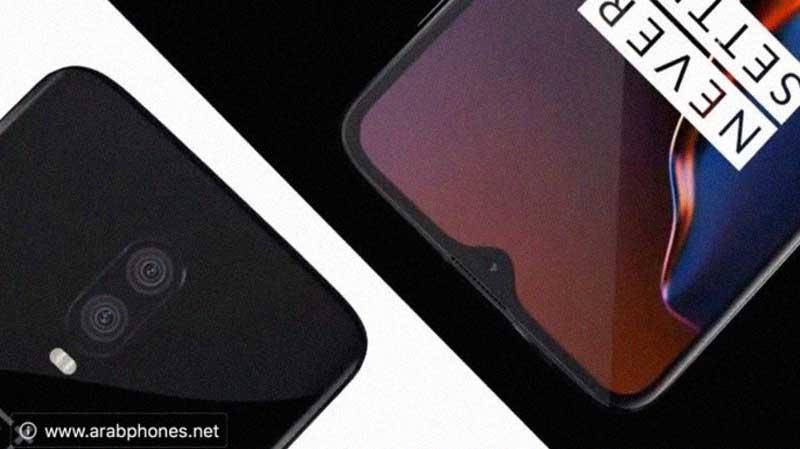 حصريا - هاتف OnePlus 6T الجديد تم الاعلان عنه