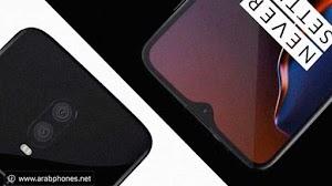 هاتف OnePlus 6T - مواصفات حصرية