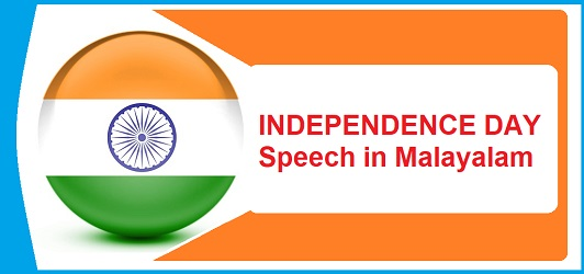 Independence Day Speech in Malayalam Language