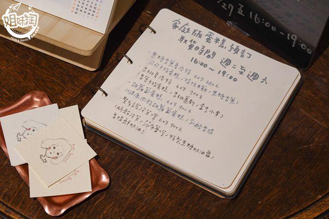 福子甜點-前鎮區甜點推薦