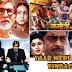 ये हैं अमिताभ के कैरियर की सुपर फ्लाफ फिल्में, कुछ फिल्मों का तो आपने नाम तक नहीं होगा सुना