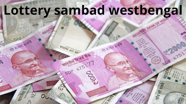 Lottery sambad West Bengal result