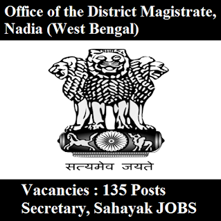 Office of the District Magistrate, Nadia, West Bengal, GP & PS Nadia, WB, Govt. of West Bengal, freejobalert, Sarkari Naukri, Latest Jobs, wb govt. logo