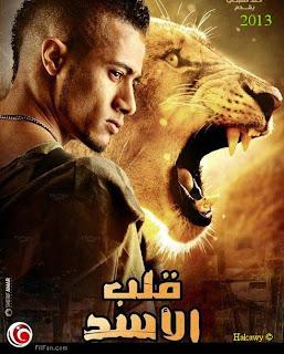 تحميل فيلم قلب الاسد كامل dvd من ميديا فاير
