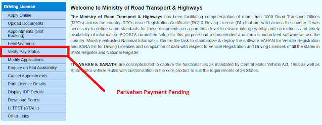 parivahan payment status pending