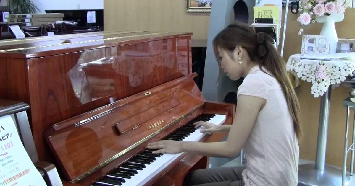 Đàn Piano Cơ Cũ Yamaha W104