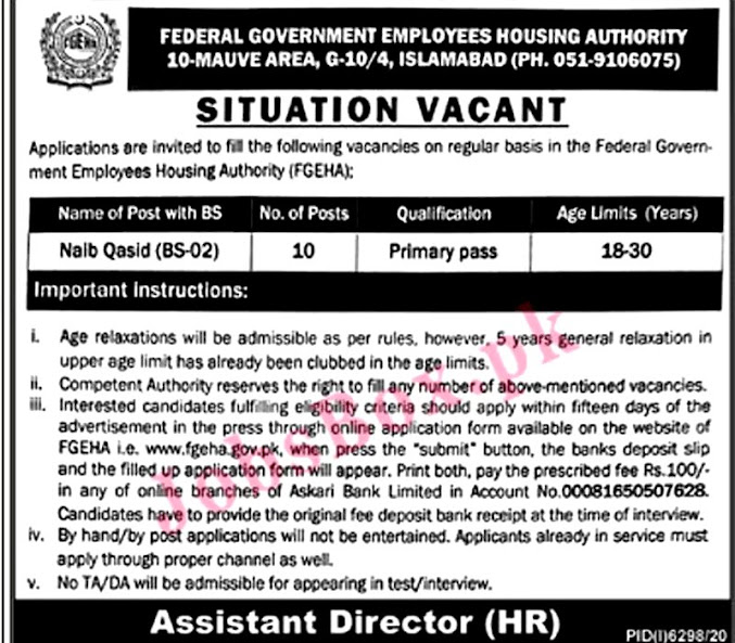 Latest Jobs in Federal Government Employees Housing  Authority FGEHA 2021