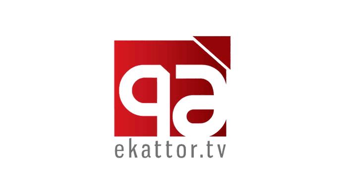 Ekattor Tv Live - Bangladeshi News Channel Online