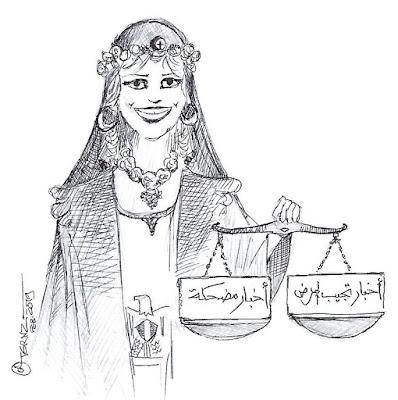 Cartoon by Nabil