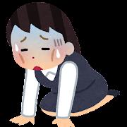 過労のイラスト(女性・スーツ)