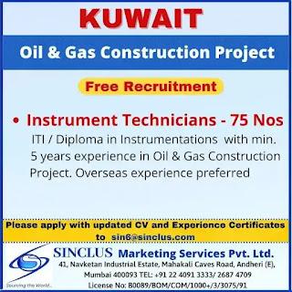 INSTRUMENT TECHNICIANS FREE RECRUITMENT KUWAIT