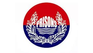 New Punjab Jail Police Jobs 2021 || Punjab Prison Department Jobs 2021 AdvertisementNew Punjab Jail Police Jobs 2021 || Punjab Prison Department Jobs 2021 Advertisement