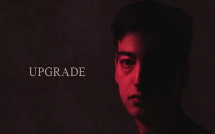 Joji - Upgrade