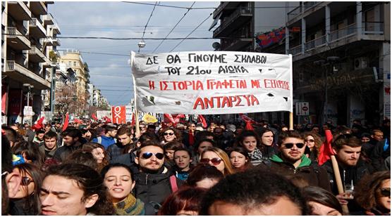 ΑΝΤΑΡΣΥΑ Αργολίδας: Η «Κοινωνική Συμμαχία» είναι μια απάτη των γραφειοκρατών και του κεφαλαίου - Αγώνας ταξικός για ζωή και δουλειά με δικαιώματα