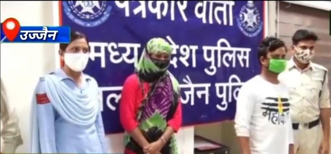 पुलिस के हाथों लगी 1 दिन की दुल्हन जो युवकों के साथ 1 दिन के लिए करती है शादी