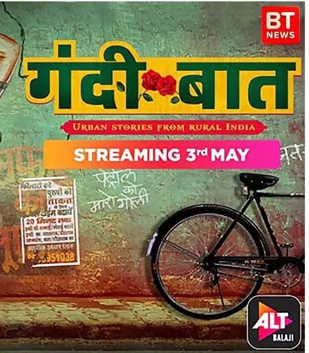 Best Adult Web Series (18+ & Hindi): Download Offline on App or Watch Online --List of 15+ Best Adult Web Series in Hindi