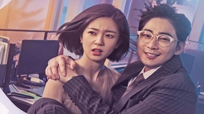 Download Drama Korea Feel Good To Die Subtitle Indonesia