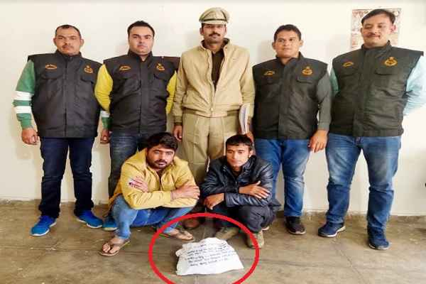 faridabad-crime-branch-sector-30-arrested-2-accused-with-charas