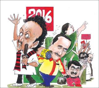 2016 டாப் 25 பரபரா