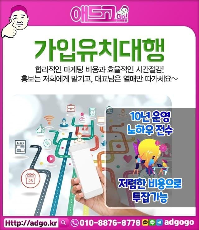 서울광진중고지게차