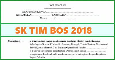 Contoh SK TIM BOS Sekolah 2018