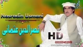 Usmani Kakar New Pashto Mp3 Songs 2020