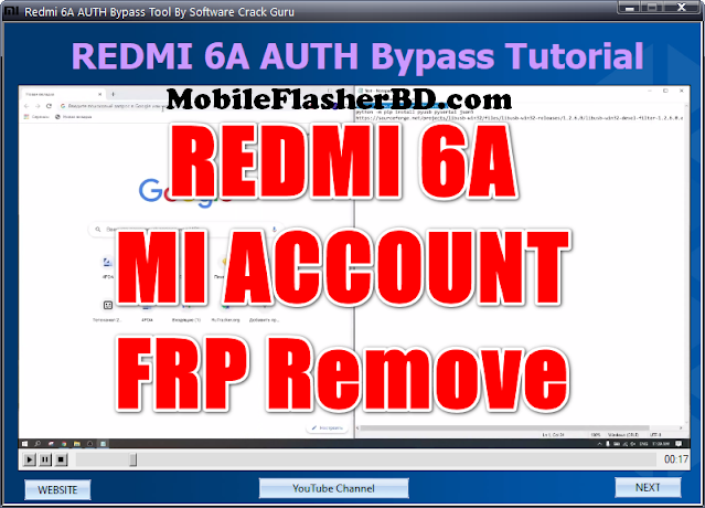 Download Redmi 6A MI Account, FRP Remove With SP Flash Tool Without Auth Login 100% Working