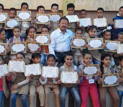 مدرسة ميت الديبة الابتدائية بكفر الشيخ تكرم طلاب الصف الثانى لتغوقهم