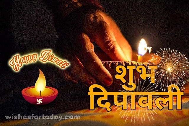 Shubh Deepawali Pictures