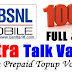 BSNL Offers Full Talk Value and other benefits with Old Currency notes till 15th December, 2016