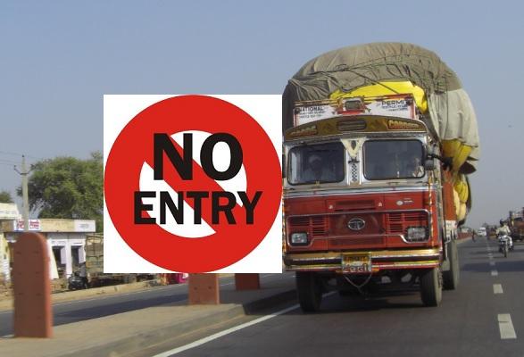 26 जनवरी तक गुरुग्राम में प्रवेश नहीं कर पाएंगे भारी वाहन