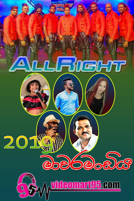 ALL RIGHT MAWARAMANDIYA 2019