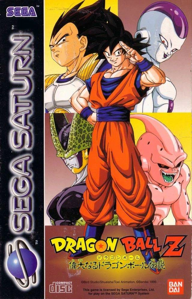 Mundo Retrogaming Dragon Ball Z The Legend Sega Saturn